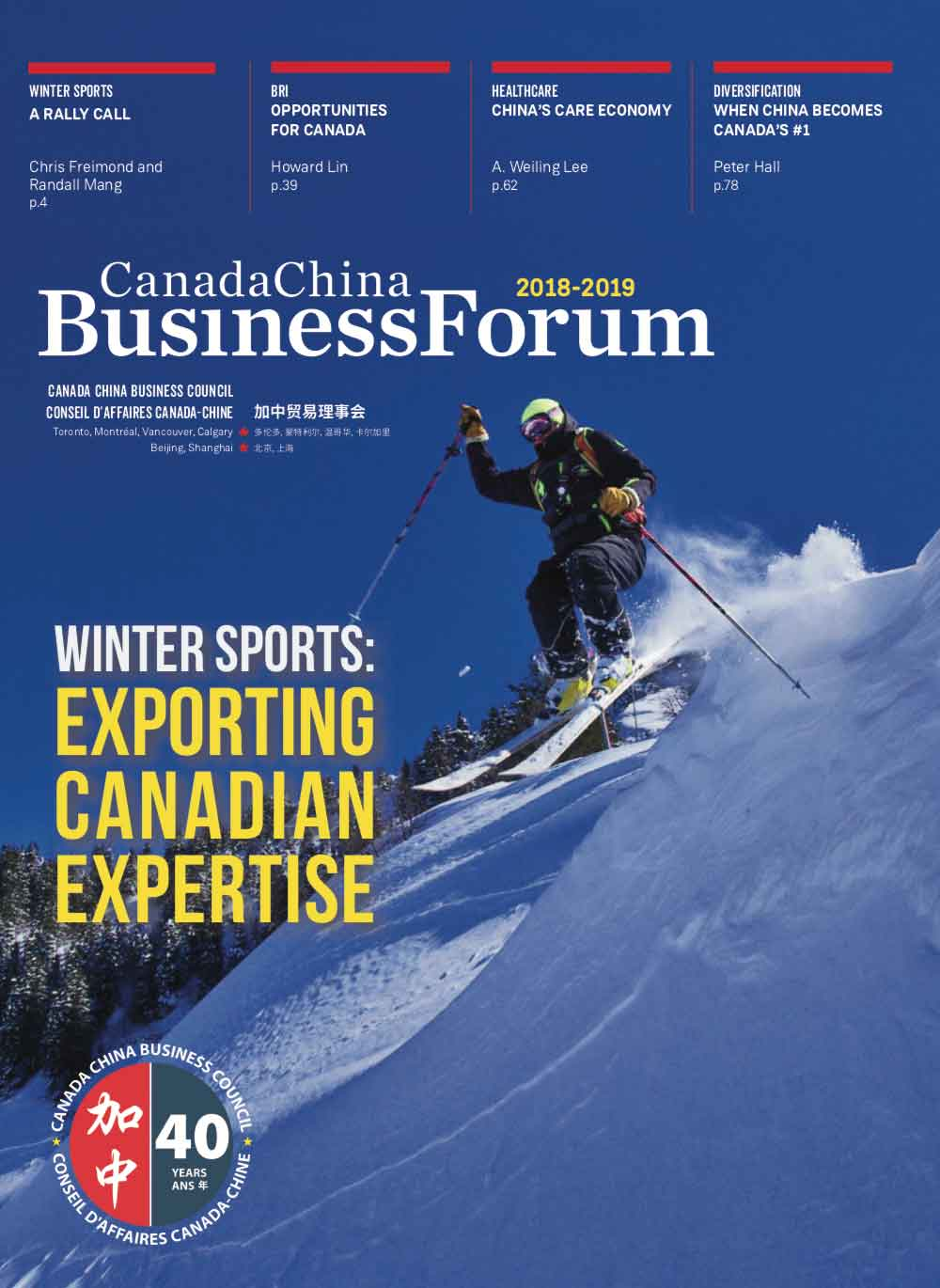 Canada China Business Council