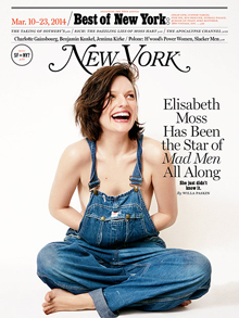 New York Magazine 2014