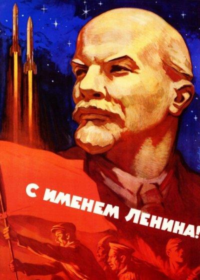 Rocketeer:New Vlad, New Century