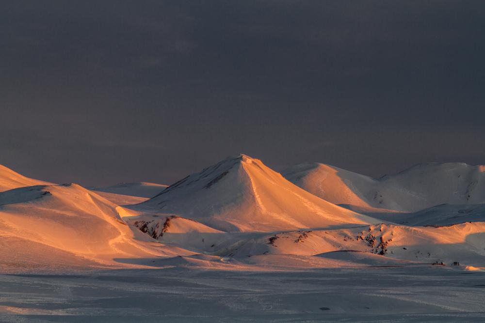 Mountain seen from Hraftinnusker