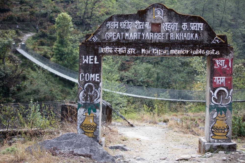 Entrance to Kenja