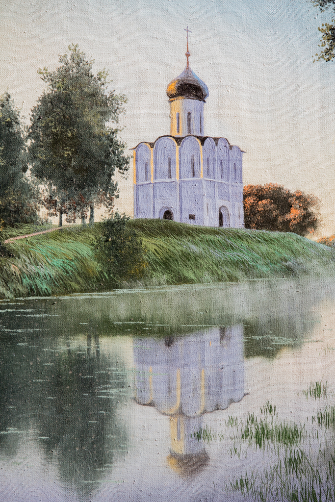 The Church of Exaltation of the Cross