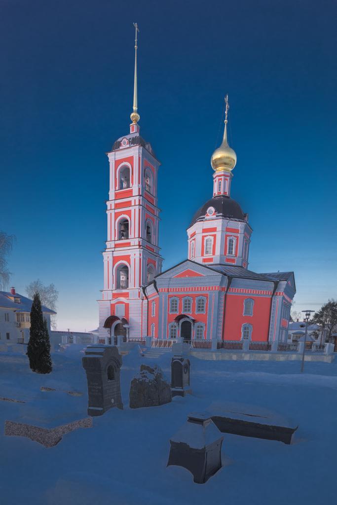 Golden_Ring_Russia_153.jpg