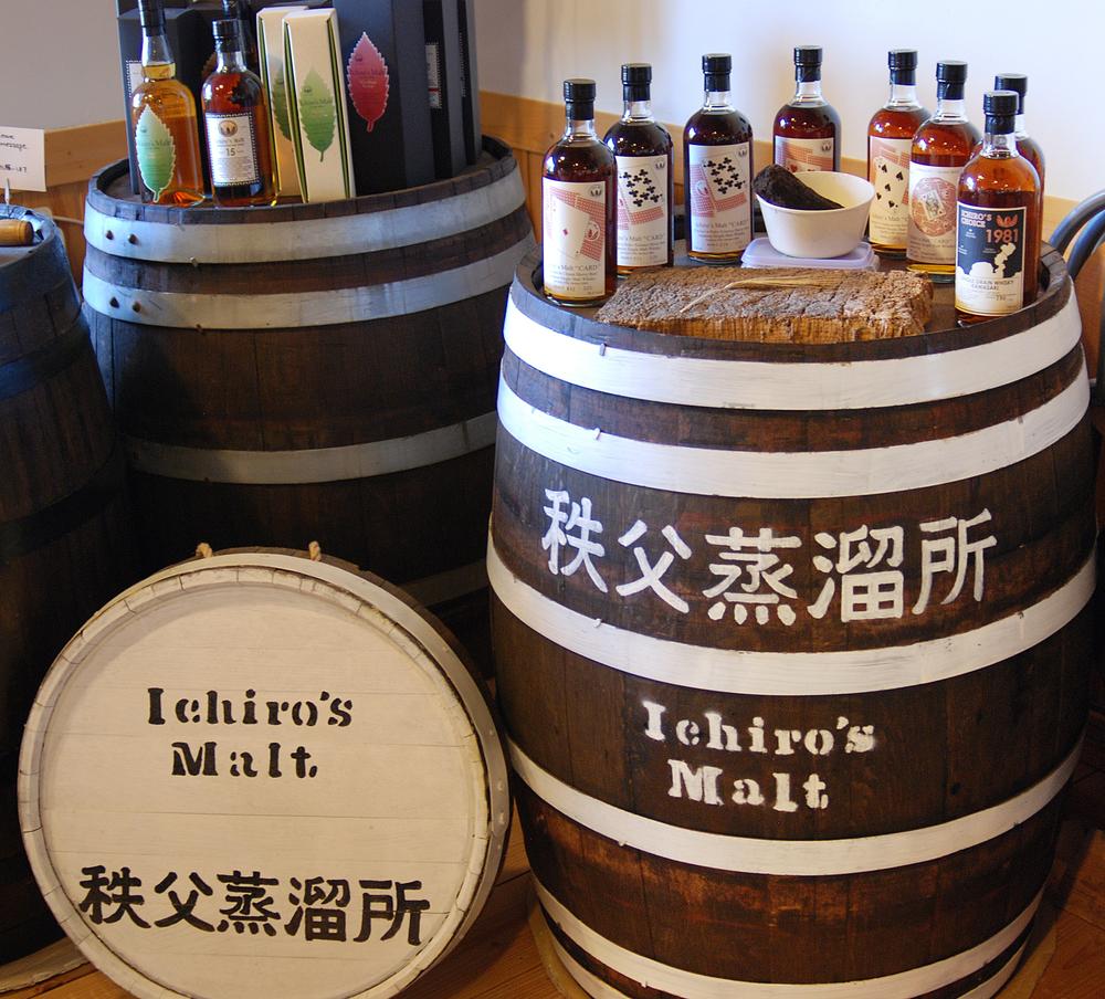 ichiro whisky barel.jpg