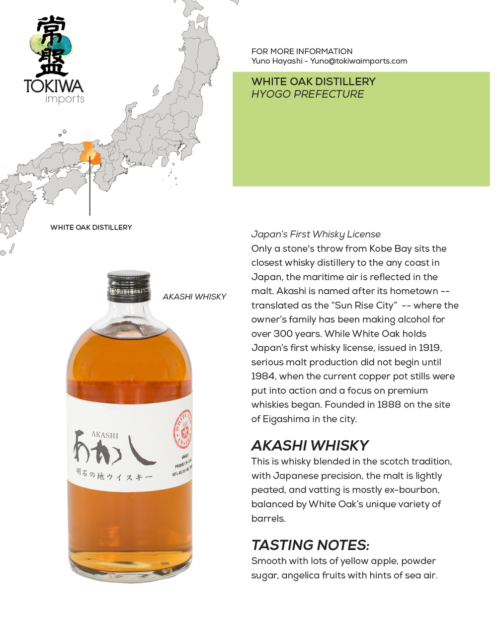 SellSheet_WhiteOak_AkashiWhisky.jpg