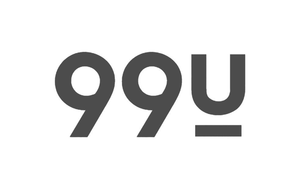 99-u-logo.jpg