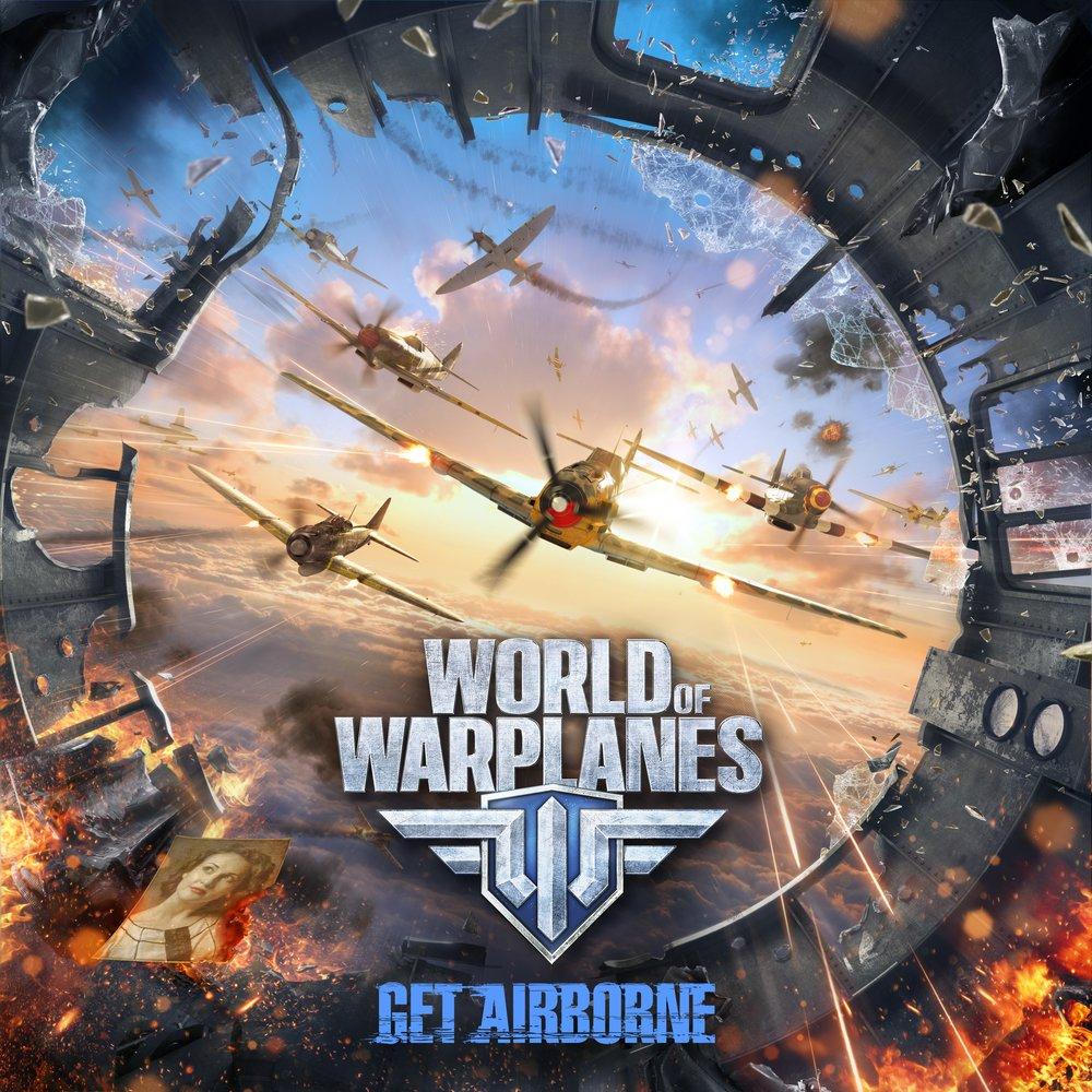 Wargaming_WoWP_2.jpg