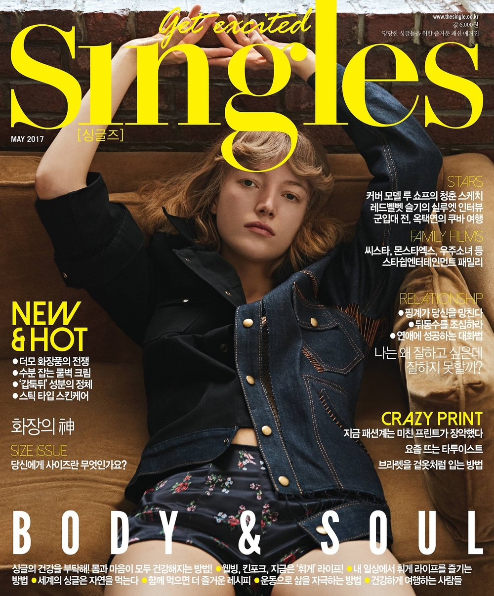 Lou Schoof by Hong Jang Hyun for Singles Magazine