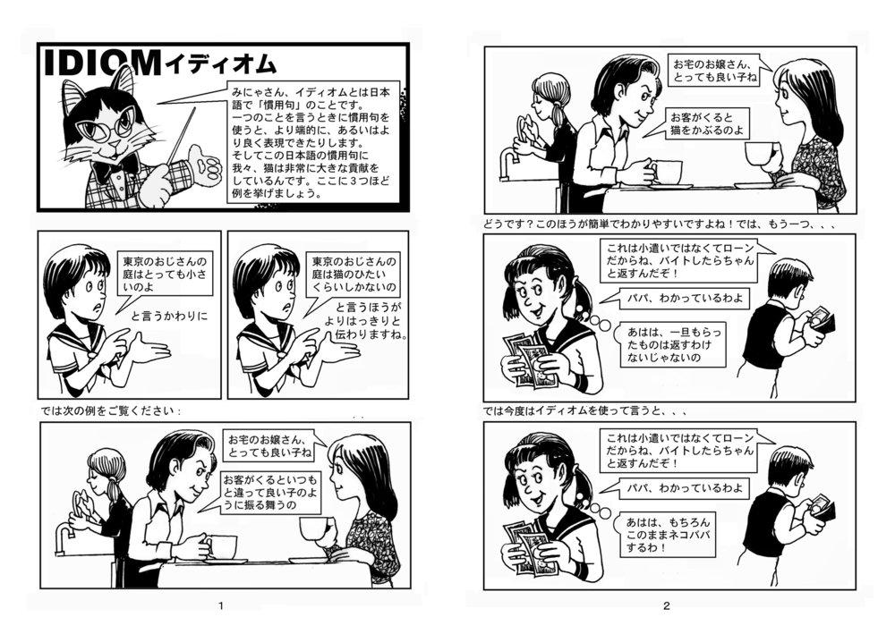 CCatEnglish1:2.jpg