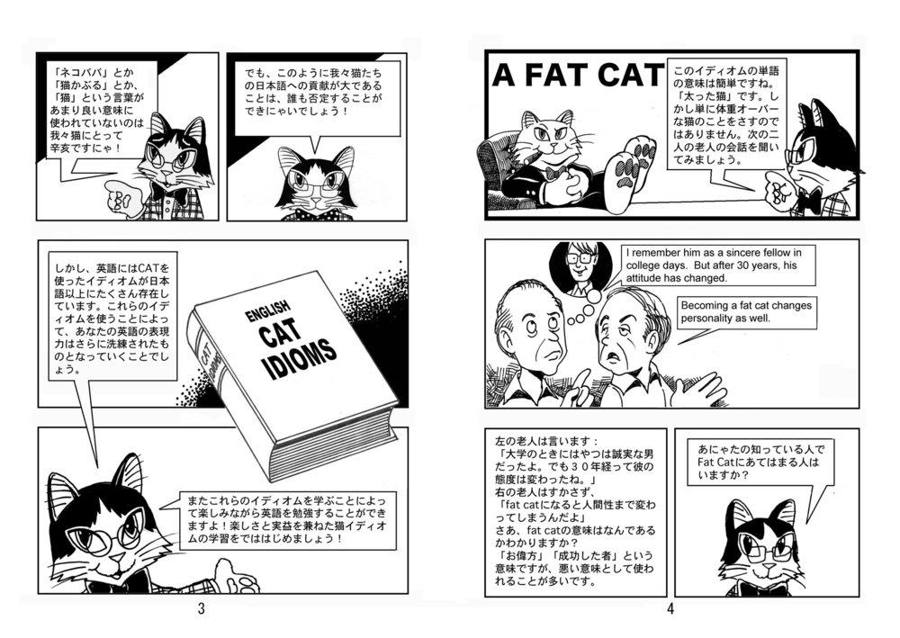 CCatEnglish3:4.jpg