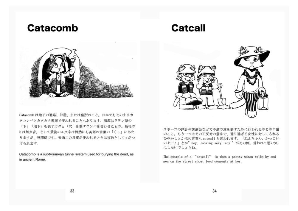 CCatEnglish33:34.jpg