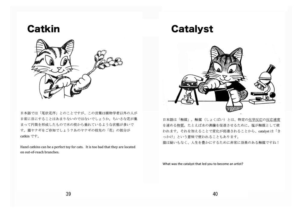 CCatEnglish39:40.jpg