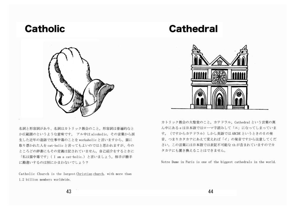 CCatEnglish43:44.jpg