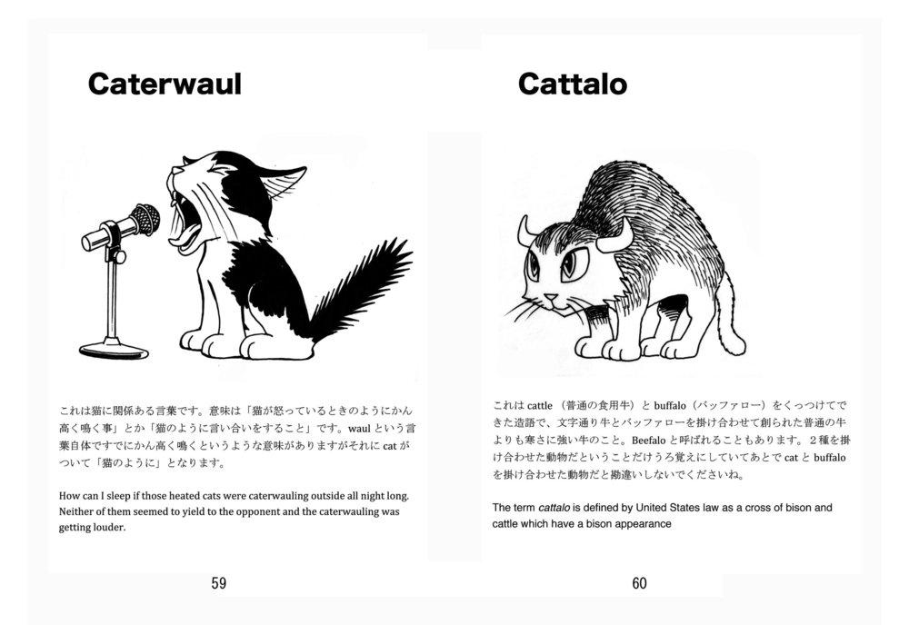 CCatEnglish59:60.jpg