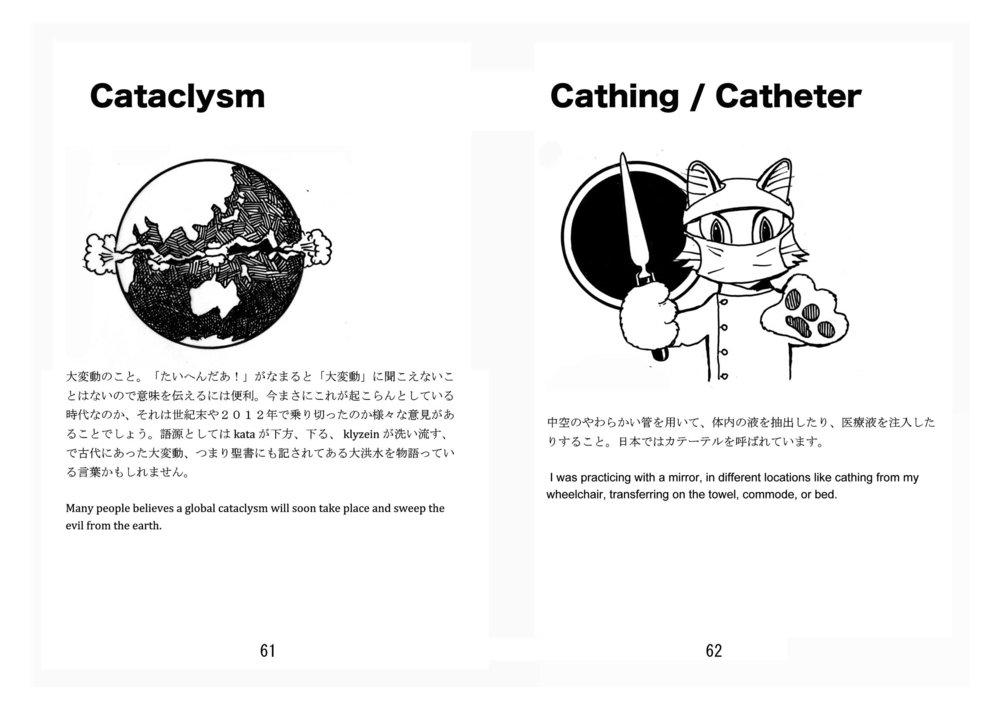 CCatEnglish61:62.jpg