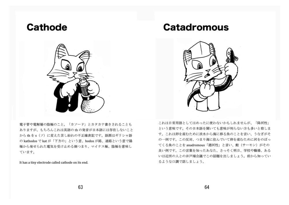 CCatEnglish63:64.jpg