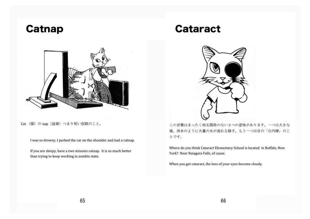 CCatEnglish65:66.jpg