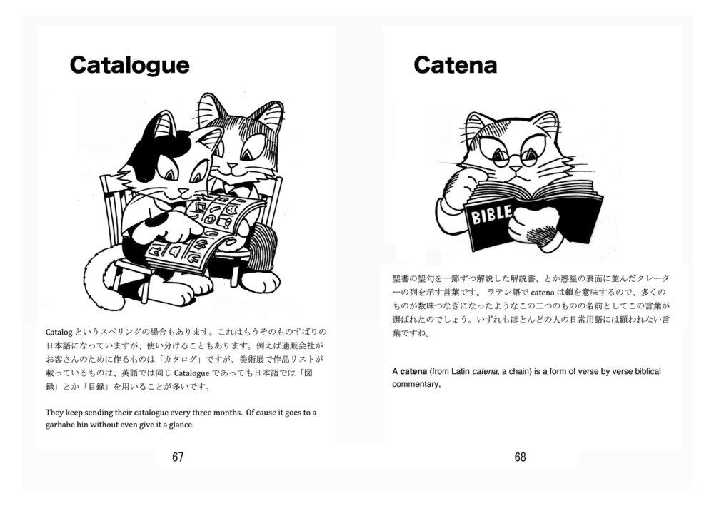 CCatEnglish67:68.jpg