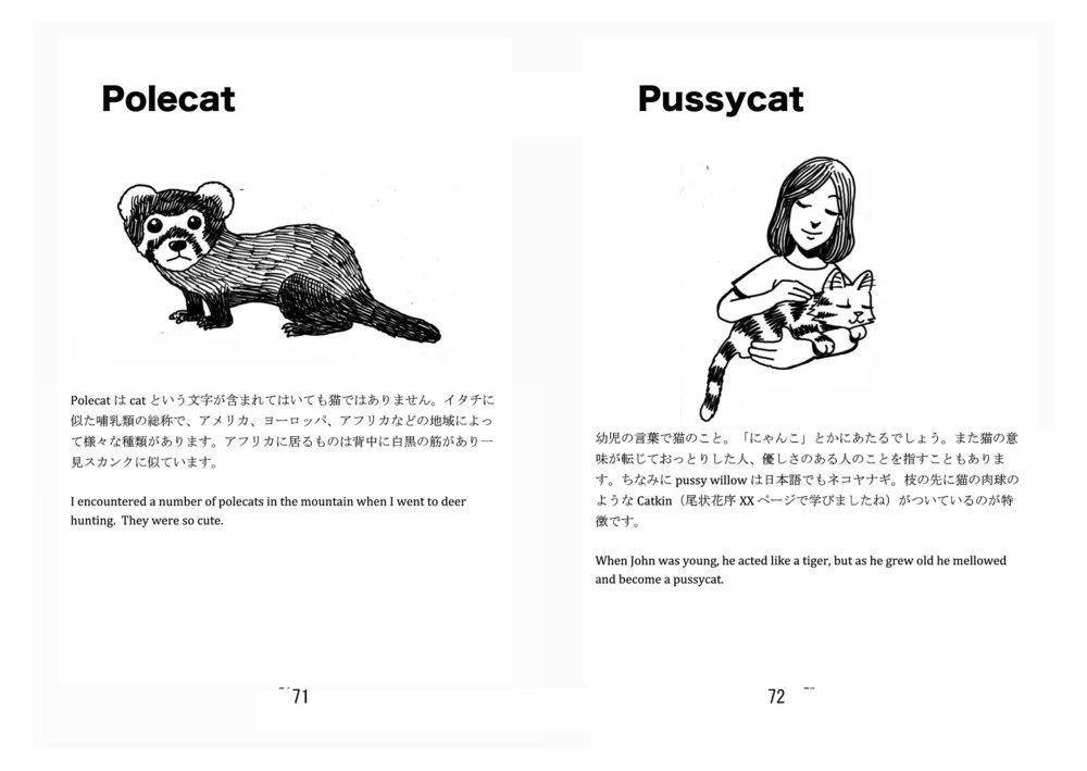 CCatEnglish71:72.jpg