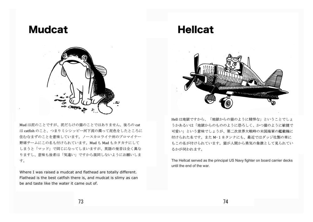 CCatEnglish73:74.jpg