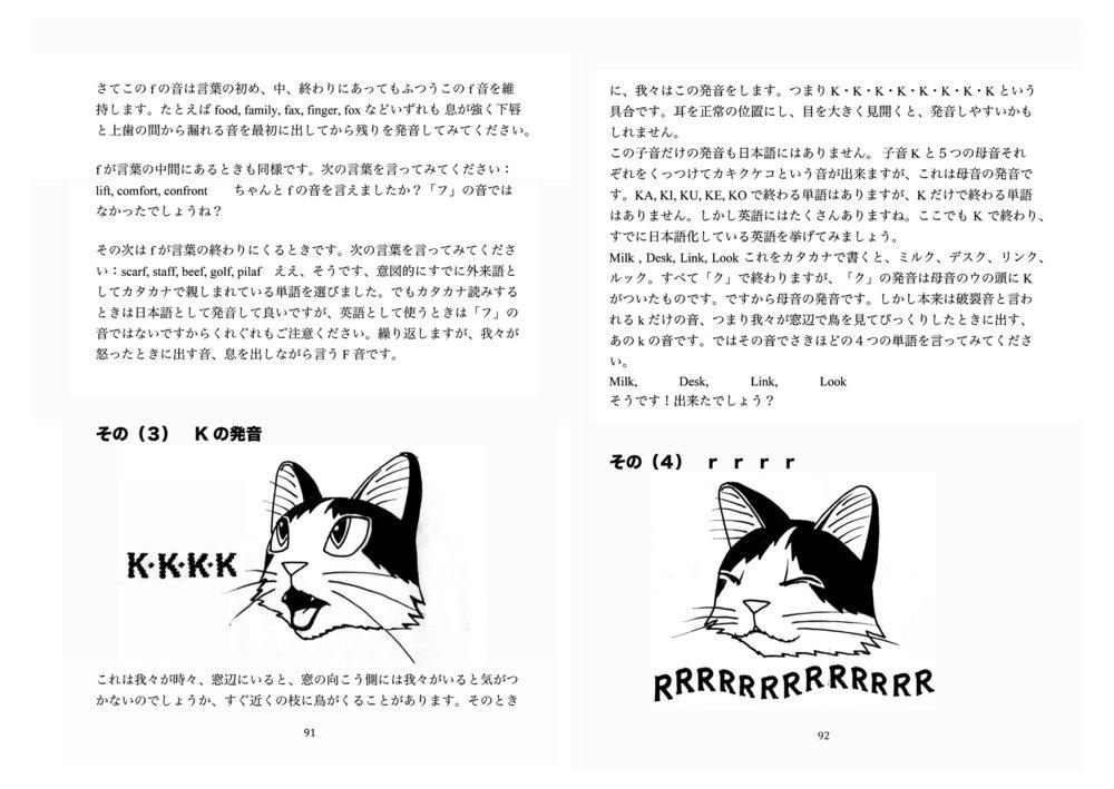 CCatEnglish91:92.jpg