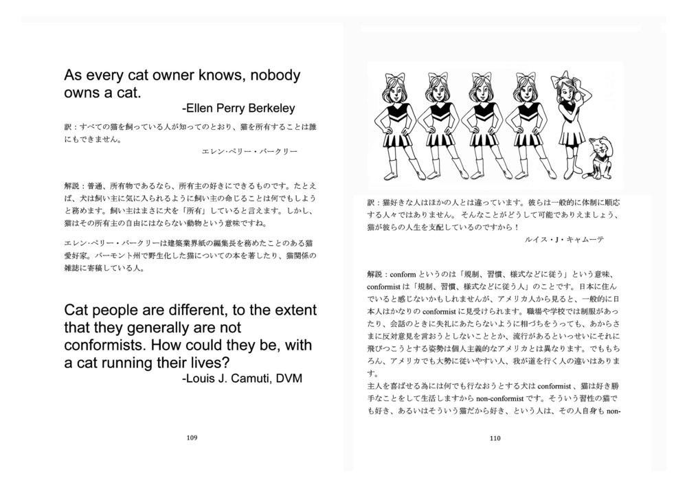 CCatEnglish109:110.jpg
