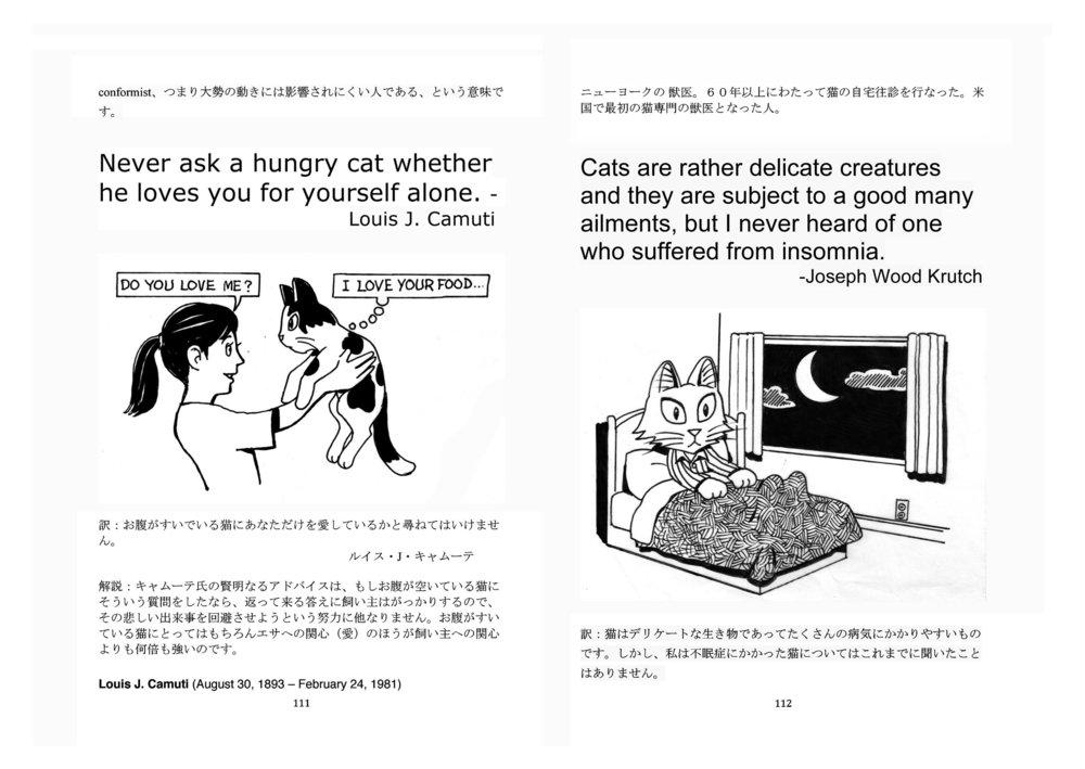 CCatEnglish111:112.jpg