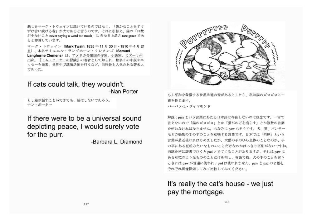 CCatEnglish117:118.jpg