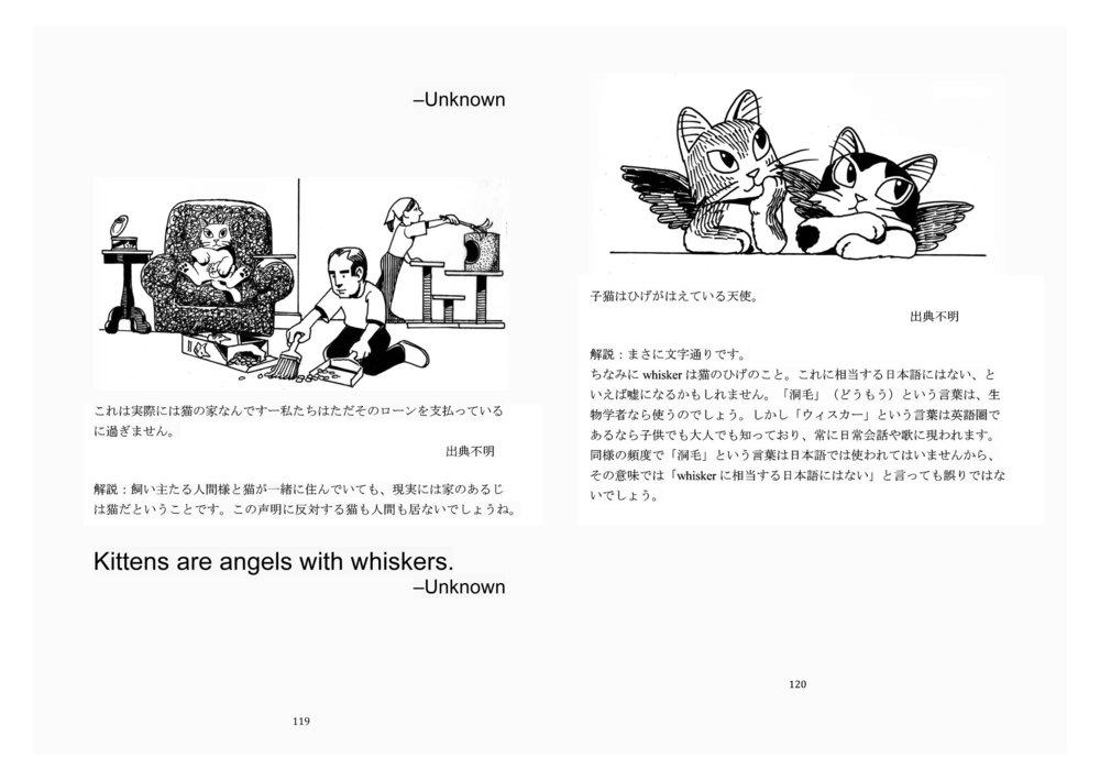 CCatEnglish119:120.jpg