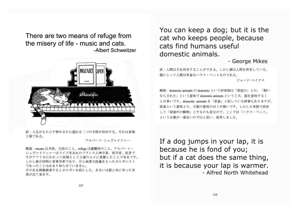 CCatEnglish127:128.jpg