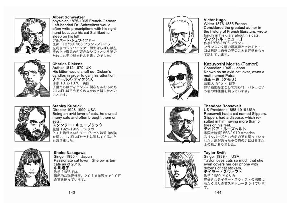 CCatEnglish143-144.jpg