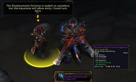 Quest Reward Upgrade to Epic rarity