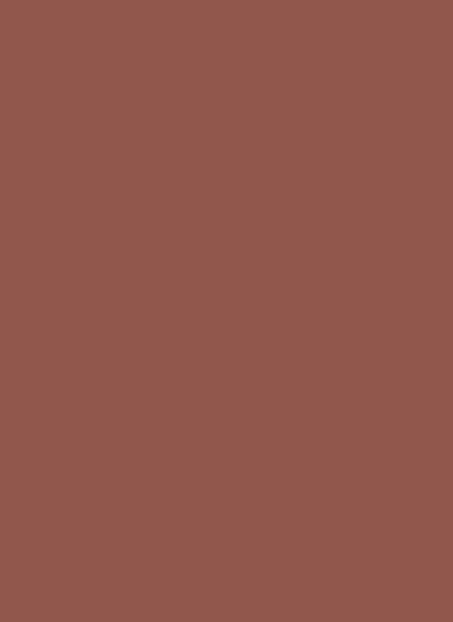 Devine Orangutan Deluxe Swatch 8-by-11