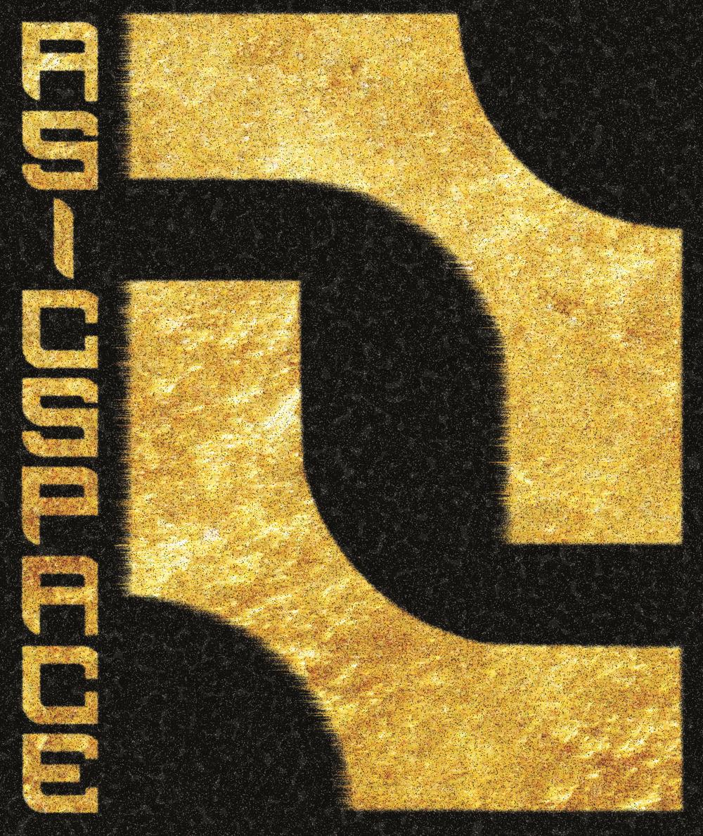 Fiery ASICSPACE Logo