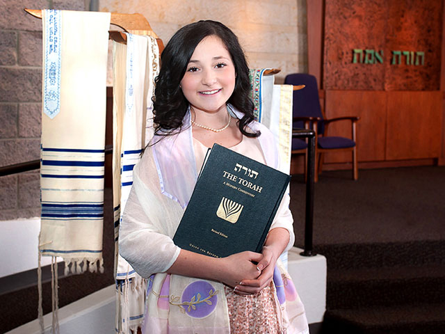 Bat Mitzvah Temple Emanuel