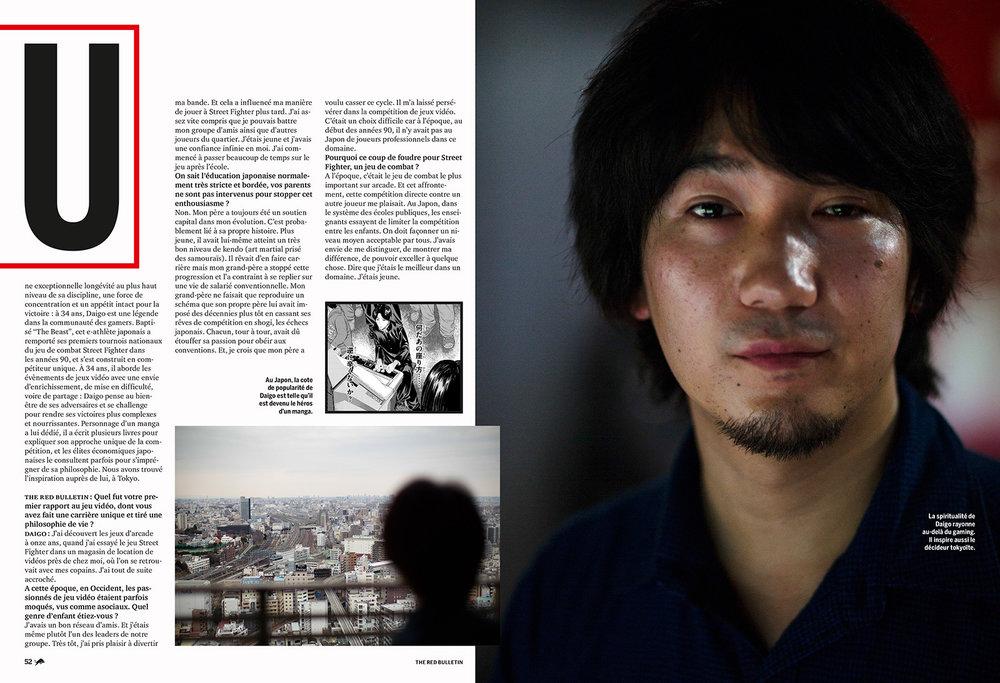 0516Feature-FR_Daigo-2.jpg