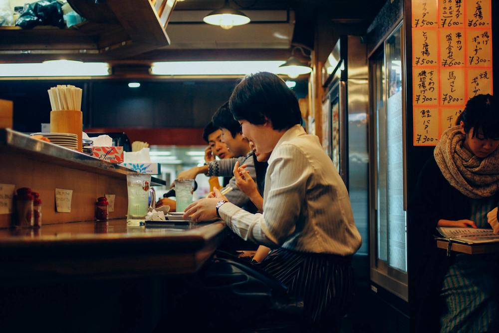 Ajiho in Shinsaibashi