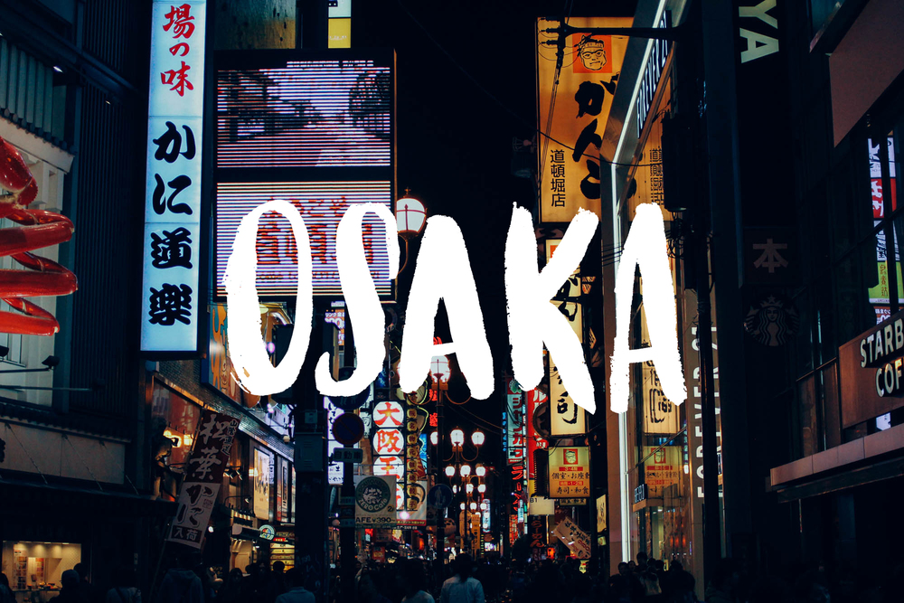 Osaka | metalandhoney.com
