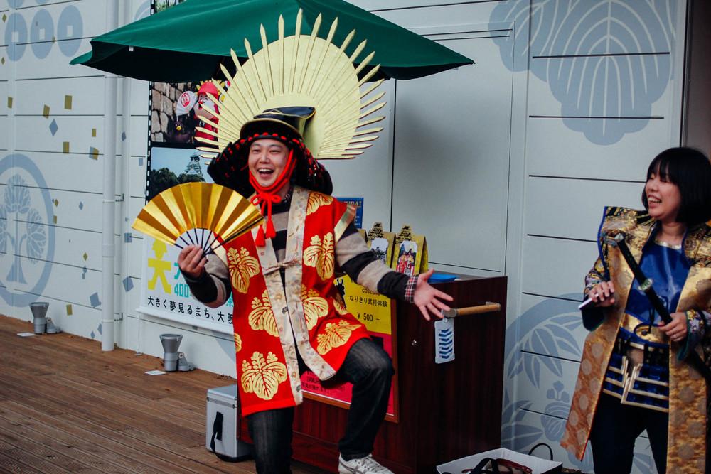 Osaka Adventure in 72 Hours | metalandhoney.com