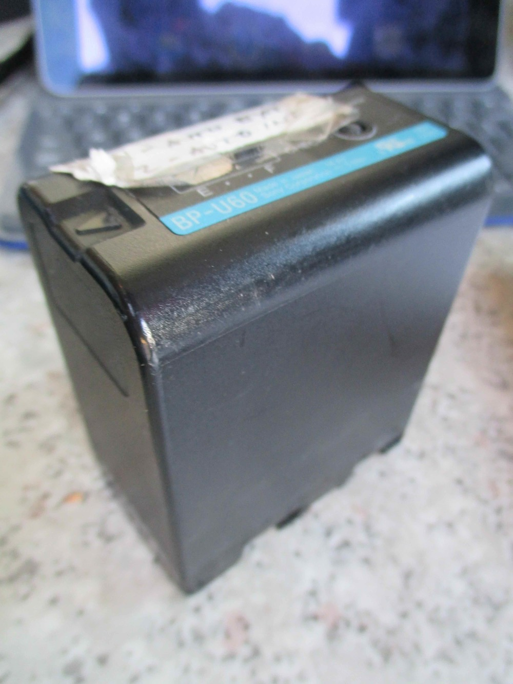 BIG camera battery.