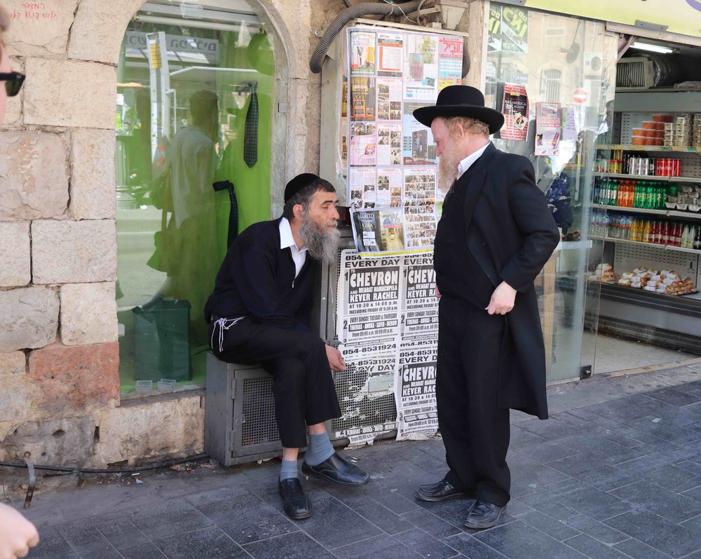 two haredi men lower quality.jpg