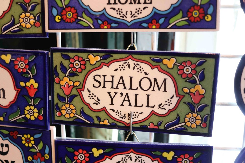 Hebrew - Southern style.