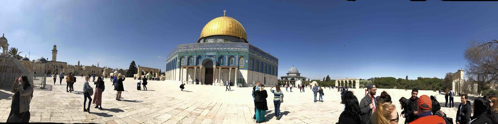 Panoramic view of the Temple Mount plaza with the golden  Dome of the Rock  as the centerpiece.