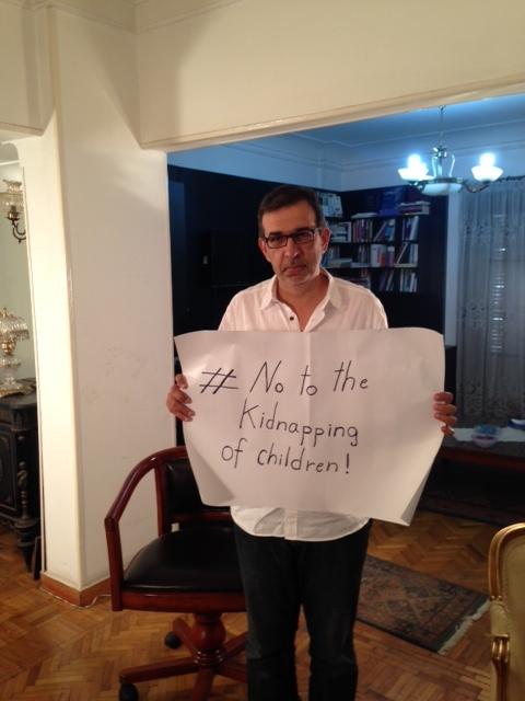Dr. Ezzedine Choukri Fishere Diplomat, Novelist, and Academic