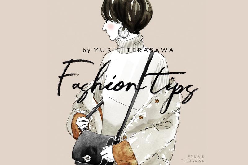 """fashion tips"" - 『オトナノpowered by マイナビウーマン』にてファッションコラム連載中"