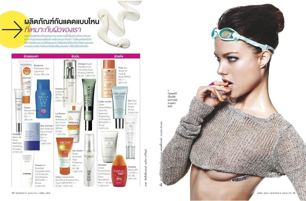 p5055 Beauty lab13.jpg