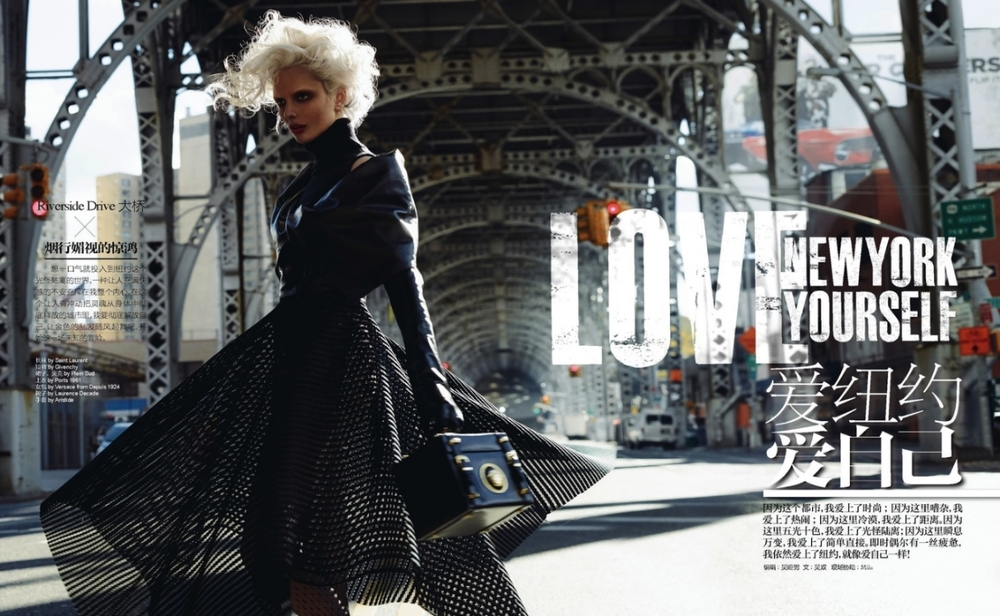 NY based fashion stylist, fashion editor and brand consultant