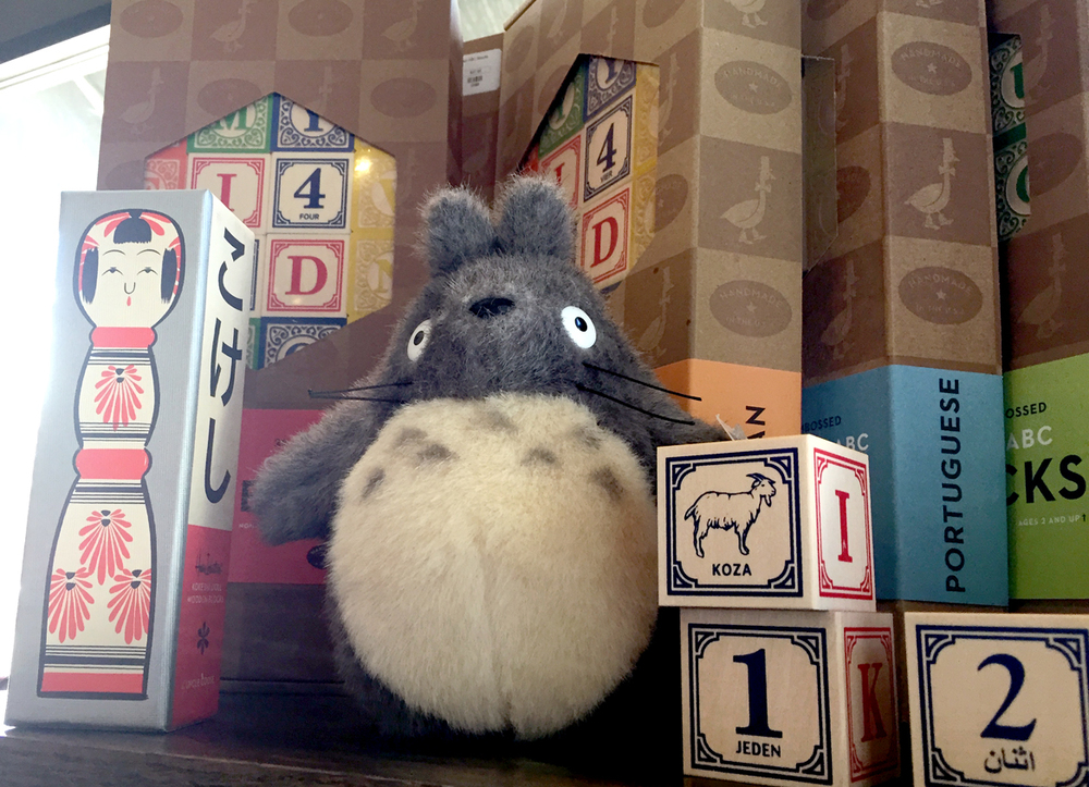 Totoro and Uncle Goose Blocks at Play Logan Square Chicago