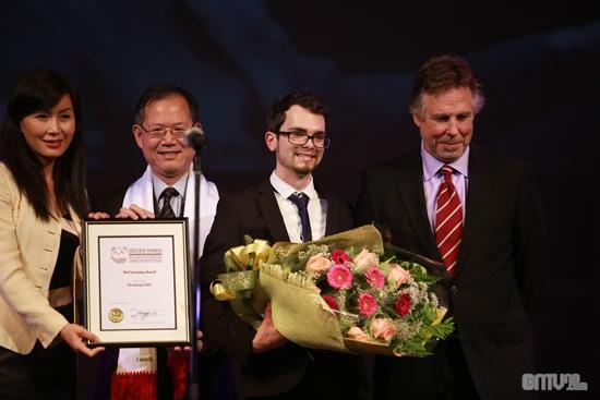 p award.jpg