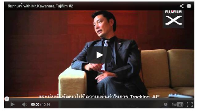 http://www.fujirumors.com/fuji-manager-mr-kawahara-we-have-no-plan-to-provide-full-frame-body/
